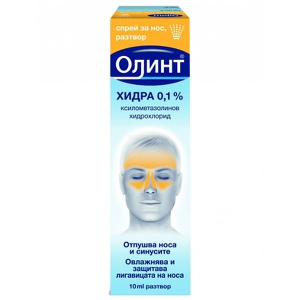 Olynth HA Hydra Spray 0.1% 10 ml