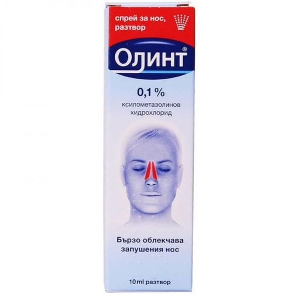 Olynth 0.1% Nasal Spray 10ml