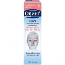 Olynth 0.05% Nasal Spray 10ml
