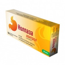 Nolpaza Control 20mg 14 Tablets