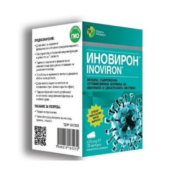Inoviron 425mg 20 Capsules Optimized Formula For The Immune And Respiratory Systems