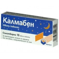 Calmaben 10 Coated Tablets