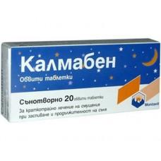 Calmaben 20 Coated Tablets