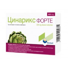 Cynarix Forte 600mg 30 Tablets