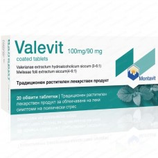 Valevit coated tablets x 20