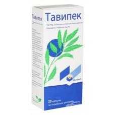 Tavipec capsules x 20