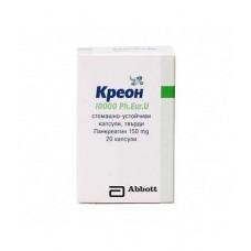 Kreon 10000 UI 20 Capsules