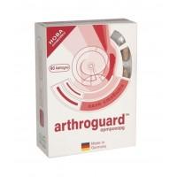 Arthroguard 80 capsules