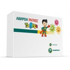 Aviron Rapid For Kids 10 Sachets