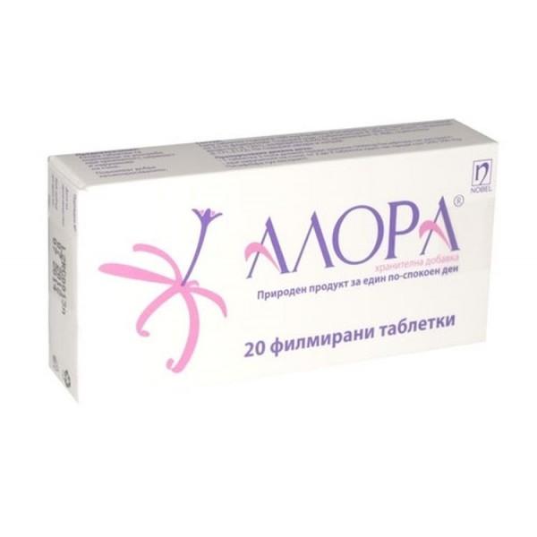 Alora 100mg 20 tablets