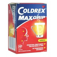 Coldrex Maxgrip lemon 10 sachets