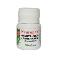 Neuropan-Hawthorn Peppermint Valerian x 50 Tablets