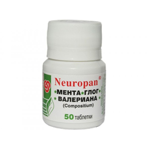 Neuropan-Hawthorn Peppermint Valerian x 50 Tablets