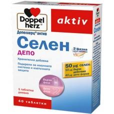 Doppelherz Selenium Depot 100mcg 45 Tablets