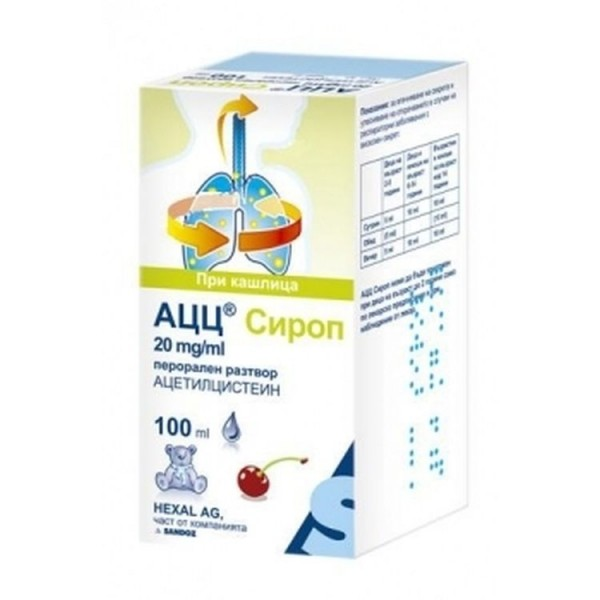 ACC Syrup 20mg/ml 100ml