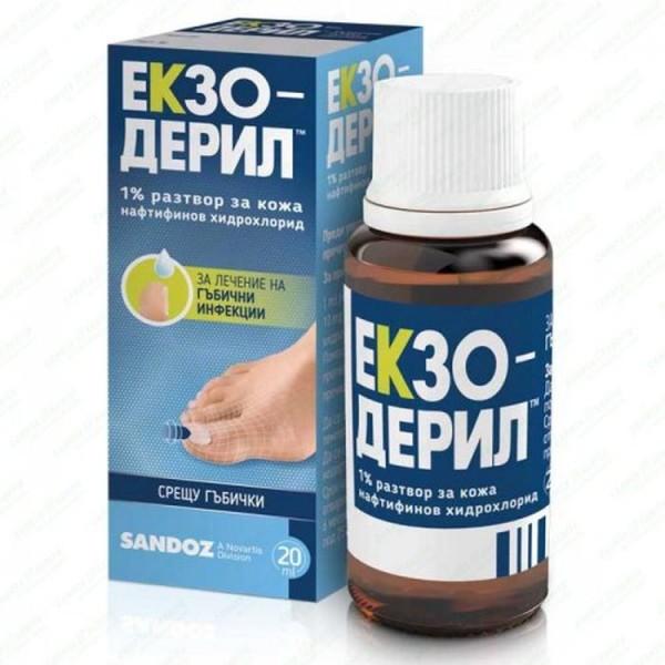 Exoderil Solution 20ml