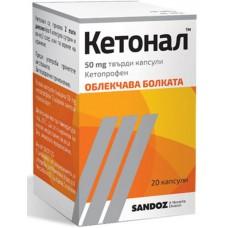 Ketonal 50mg 20 capsules