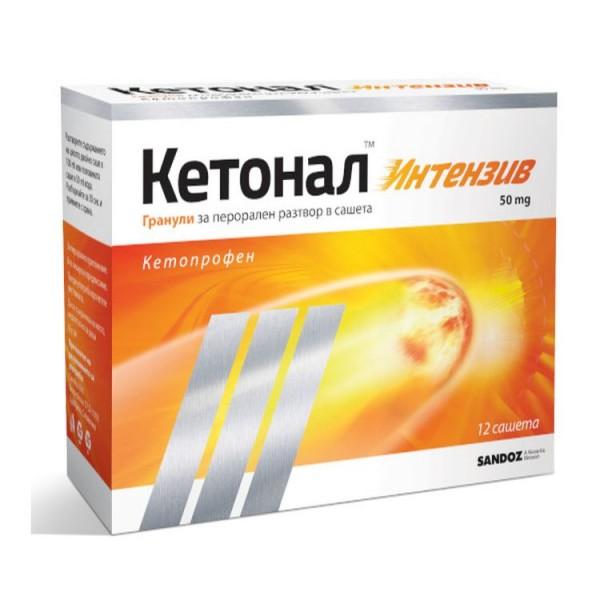 Ketonal Intensive 50mg 12 Sachets