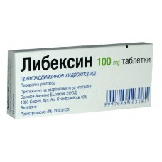 Libexin 100 mg 20 tablets