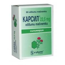 Carsil 22,5mg x 80 Tablets
