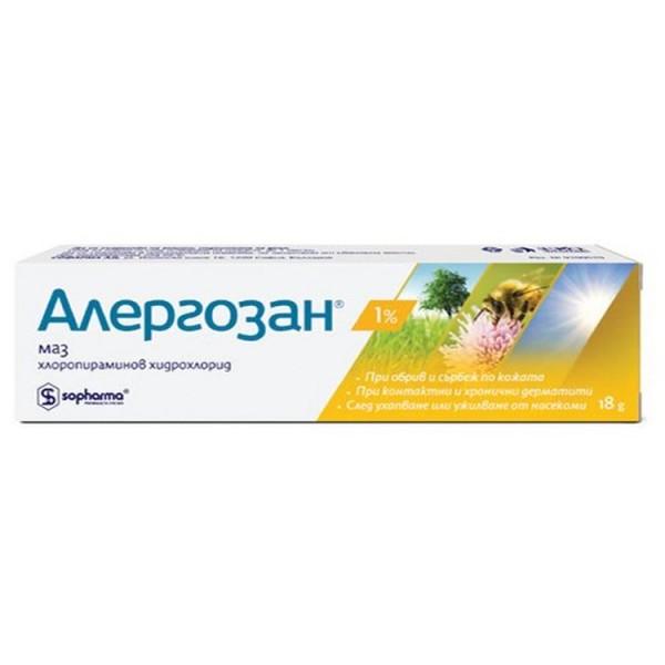 Allergosan Ointment 1% 18g