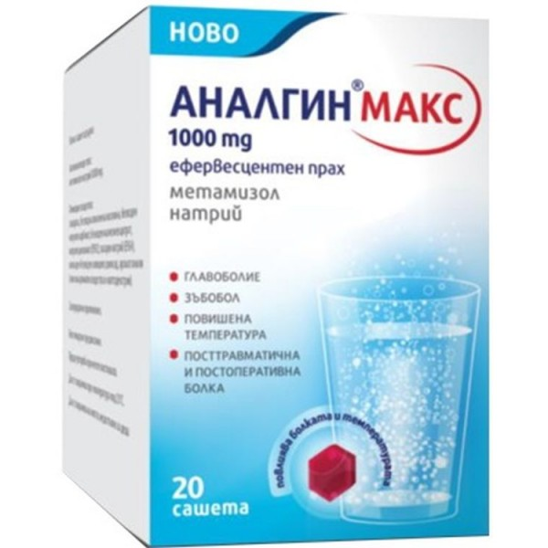 Analgin Metamizole Sodium 1000mg 20 Effervescent Sachets