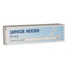 Zinc oxide cream 18g
