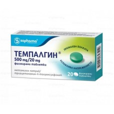 Tempalgin 500mg 20 tablets
