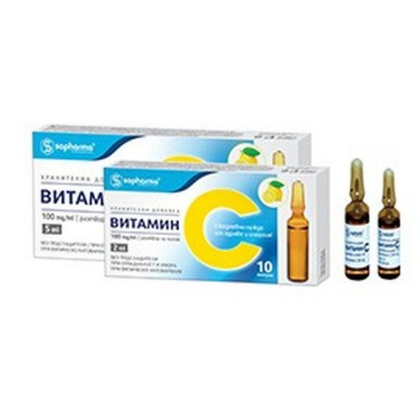 Vitamin C 100mg/ml 10 ampoules for drinking 5ml