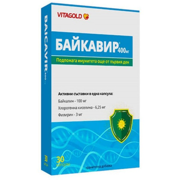 Baikavir 400mg 30 Capsules Against Influenza And Acute Viral Infections