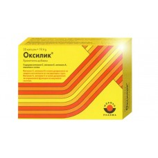 Oxylyc 20 Capsules
